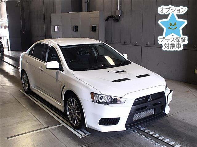 Import and buy MITSUBISHI LANCER 2013 from Japan to Nairobi, Kenya