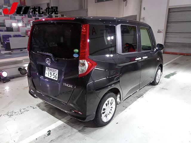 Import and buy DAIHATSU THOR 2017 from Japan to Nairobi, Kenya