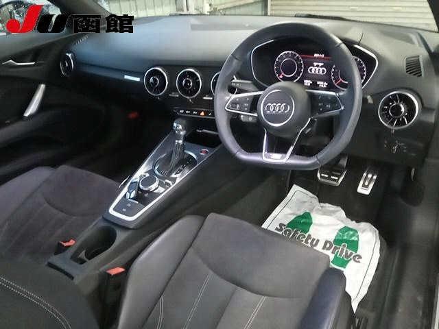 Import and buy AUDI TT 2018 from Japan to Nairobi, Kenya