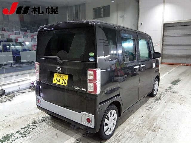 Import and buy DAIHATSU WAKE 2016 from Japan to Nairobi, Kenya