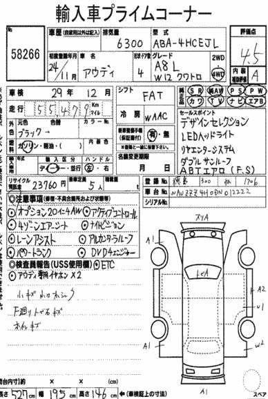 Buy/import AUDI A8 (2012) to Kenya from Japan auction on mercury diagram, harley davidson diagram, dodge diagram, lotus diagram, smart diagram, jeep diagram, jaguar diagram, bmw diagram, ford diagram, transportation diagram, koenigsegg diagram, yamaha diagram, polaris diagram,