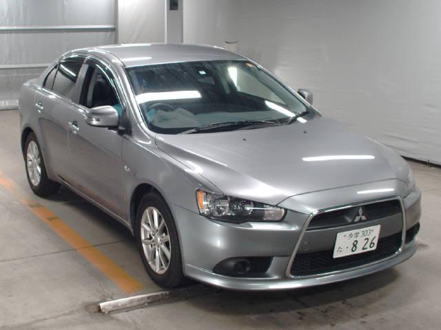 Import and buy MITSUBISHI GALANT FORTIS 2014 from Japan to Nairobi, Kenya