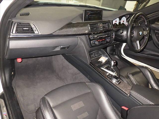 Import and buy BMW M3 2014 from Japan to Nairobi, Kenya