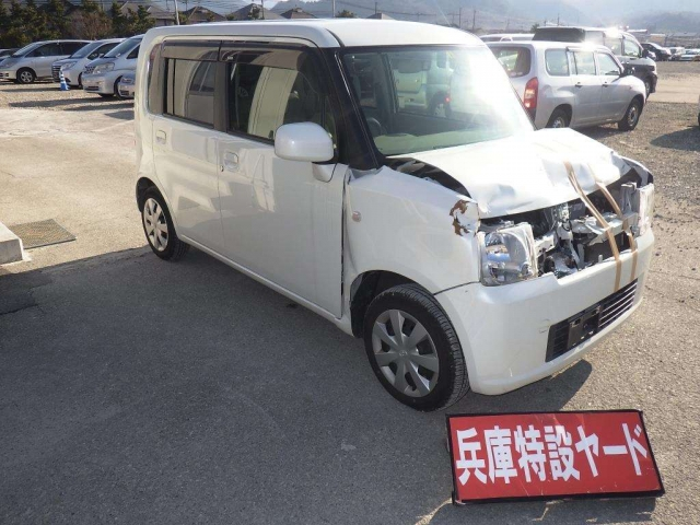 Import and buy TOYOTA PIXIS SPACE 2014 from Japan to Nairobi, Kenya