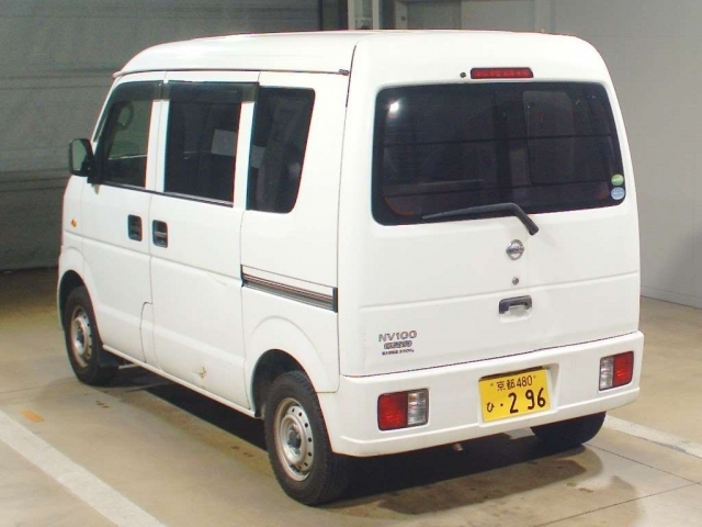 Import and buy NISSAN CLIPPER VAN 2014 from Japan to Nairobi, Kenya