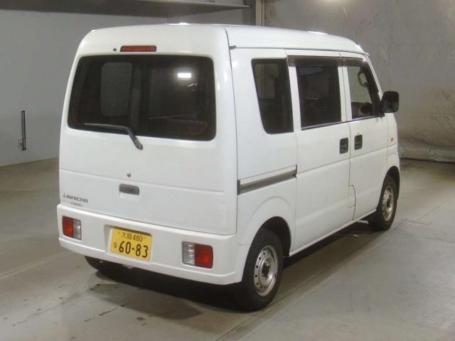Import and buy MITSUBISHI MINICAB VAN 2014 from Japan to Nairobi, Kenya