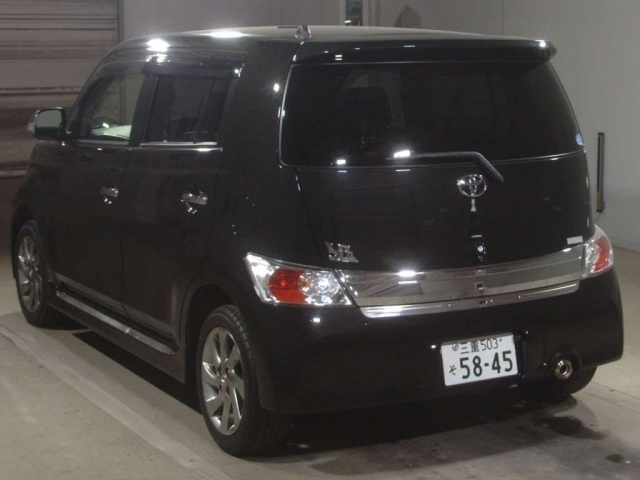 Import and buy TOYOTA BB 2014 from Japan to Nairobi, Kenya