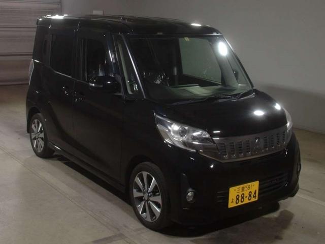 Import and buy MITSUBISHI EK SPACE 2014 from Japan to Nairobi, Kenya