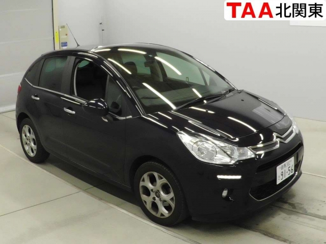 Import and buy CITROEN C3 2016 from Japan to Nairobi, Kenya
