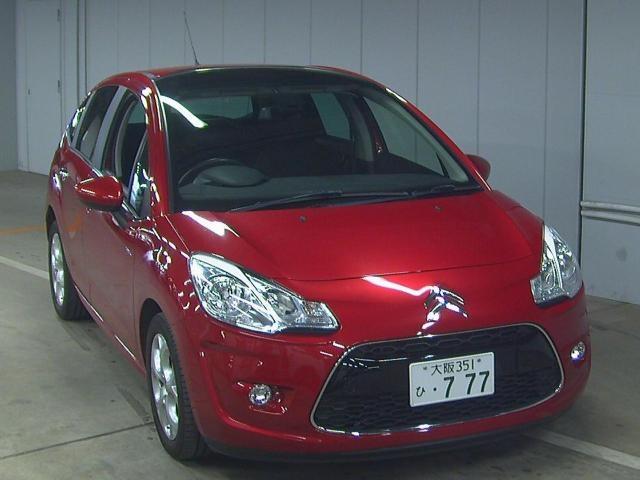 Import and buy CITROEN C3 2013 from Japan to Nairobi, Kenya
