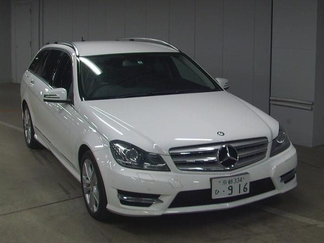Import and buy MERCEDES BENZ C CLASS WAGON 2013 from Japan to Nairobi, Kenya