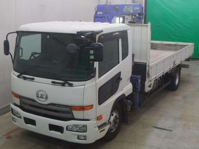 Import and buy NISSAN CONDOR 2013 from Japan to Nairobi, Kenya