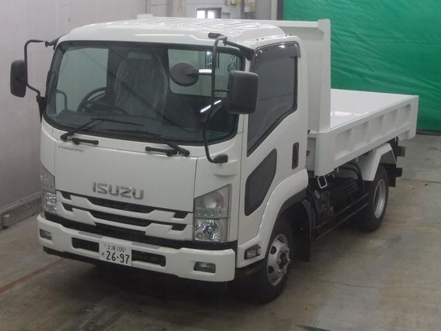Import and buy ISUZU FORWARD 2017 from Japan to Nairobi, Kenya