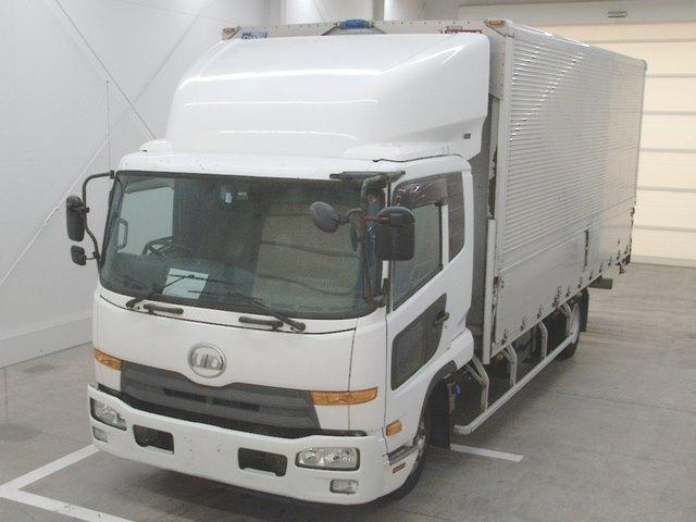 Import and buy NISSAN CONDOR 2015 from Japan to Nairobi, Kenya