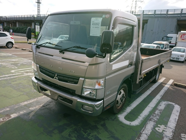 Import and buy MITSUBISHI CANTER 2015 from Japan to Nairobi, Kenya
