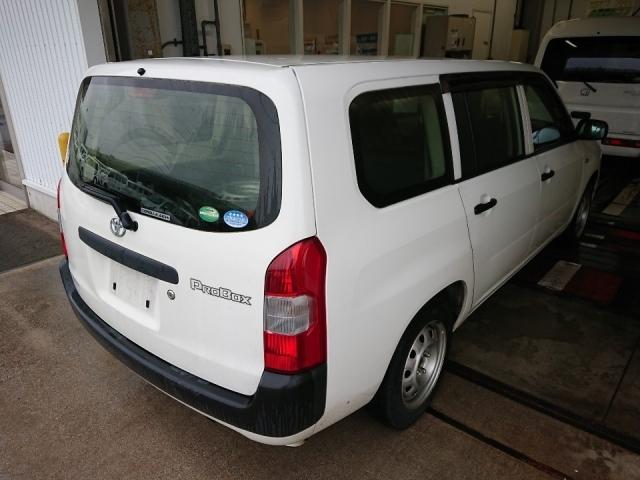 Import and buy TOYOTA PROBOX VAN 2015 from Japan to Nairobi, Kenya