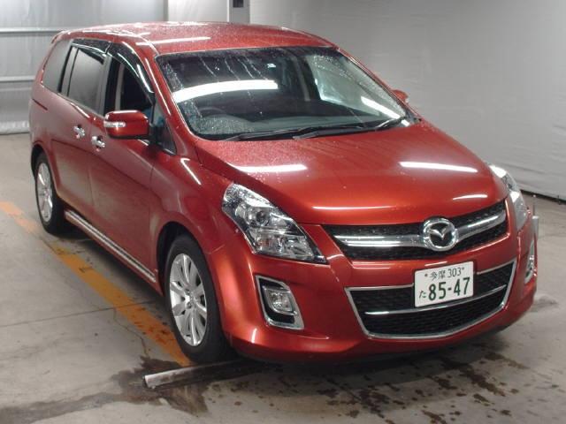 Import and buy MAZDA MPV 2014 from Japan to Nairobi, Kenya