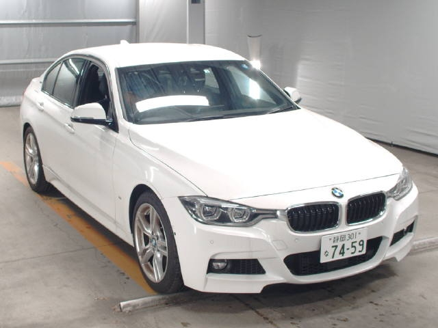 Import and buy BMW OTHER 2018 from Japan to Nairobi, Kenya