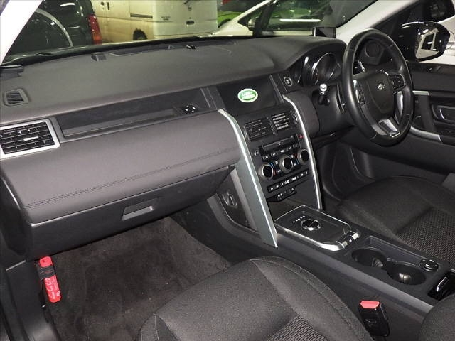 Import and buy ROVER DISCOVERY 2017 from Japan to Nairobi, Kenya