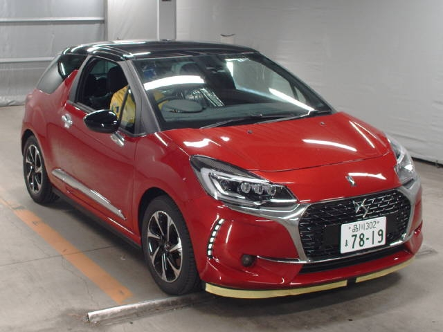 Import and buy CITROEN DS3 2018 from Japan to Nairobi, Kenya