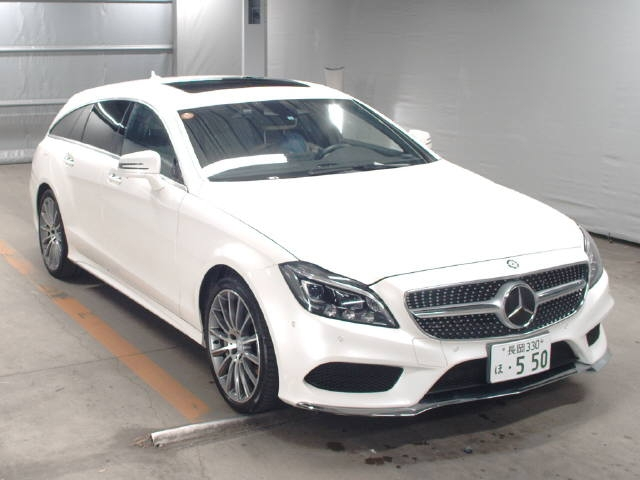 Import and buy MERCEDES BENZ CLS CLASS 2016 from Japan to Nairobi, Kenya