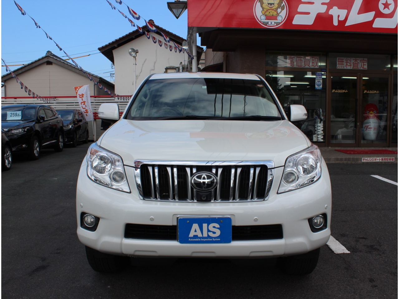 Buy Import Toyota Land Cruiser Prado 2012 To Kenya From Japan Auction Would You Like A Genuine Quality Direct In