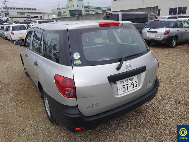 Import and buy NISSAN AD 2013 from Japan to Nairobi, Kenya