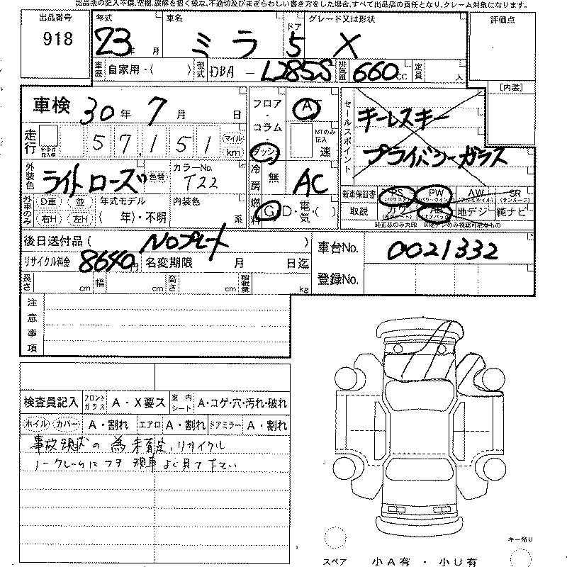 Buy Import Daihatsu Mira 2011 To Kenya From Japan Auction 2000: Daihatsu Mira Ef Wiring Diagram At Hrqsolutions.co