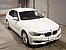 Import and buy BMW BMW 3 SERIES 2012 from Japan to Nairobi, Kenya