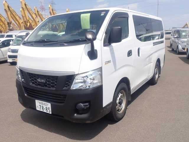 Import and buy ISUZU COMO 2015 from Japan to Nairobi, Kenya